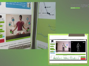 Rehabilitation Ward Project Using Microsoft Kinect
